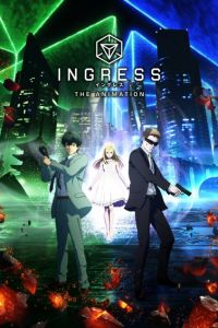 Ингресс / Ingress the Animation (2018) 1,2 сезон