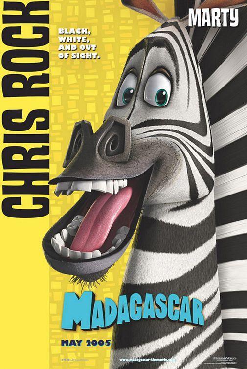 Мадагаскар 4 (2017)