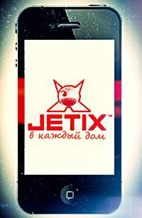 Jetix TV
