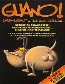 Гуано (все серии)