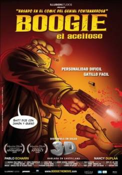 Бугай 3D (2010)
