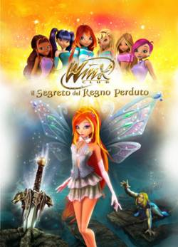 Винкс клуб тайна затерянного королевства (2007)