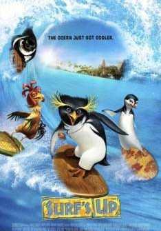Лови волну (2007)