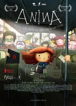 Анина (2015)