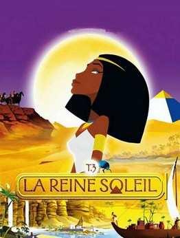 Принцесса солнца (2007)