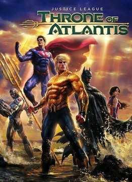 Картинка к мультфильму Лига справедливости трон атлантиды (2015)