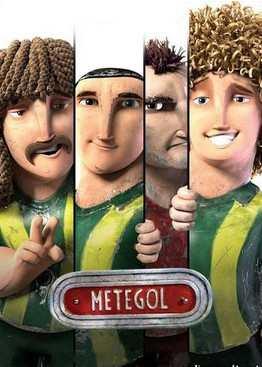 Волшебный футбол / Суперкоманда (2013)