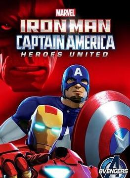 Железный человек и капитан америка союз героев (2014)