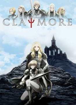 Клеймор