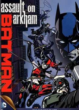Картинка к мультфильму Бэтмен нападение на аркхэм (2014)