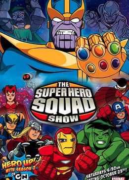 Отряд супергероев