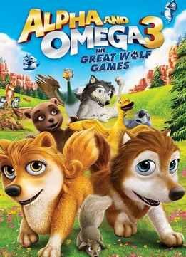 Альфа и Омега 3 великие волчьи игры (2014)