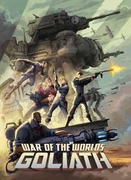 Война миров голиаф (2012)