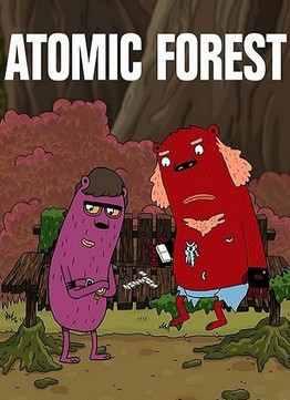 Картинка к мультфильму Атомный лес 1,2 сезон