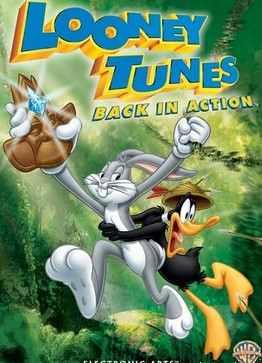 Луни тюнз снова в деле (2003)