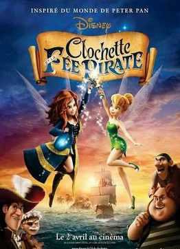 Феи загадка пиратского острова (2014) смотреть онлайн