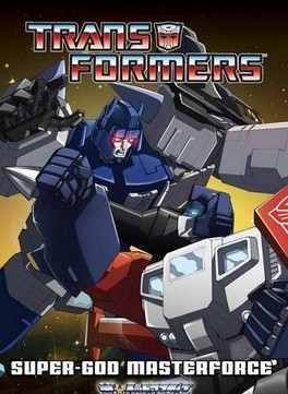 Трансформеры воины великой силы