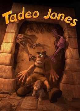 Тед джонс и подвал судьбы (2007)