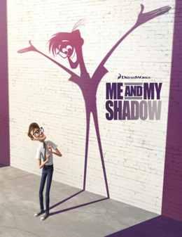 Я и моя тень (2016)