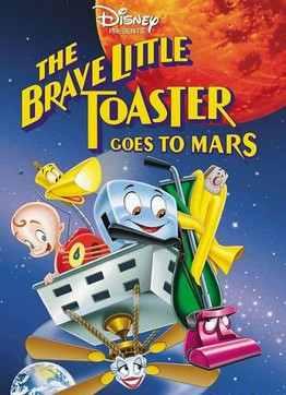 Отважный маленький тостер путешествие на марс (1998)