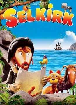 Робинзон крузо предводитель пиратов (2011) смотреть онлайн