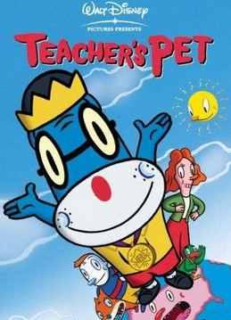 Любимец учителя (2004)