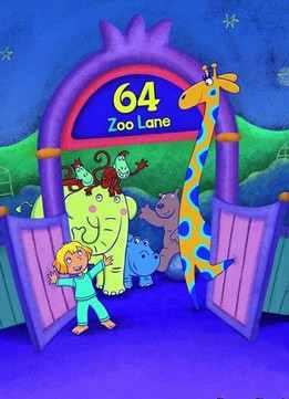 Зоологический переулок