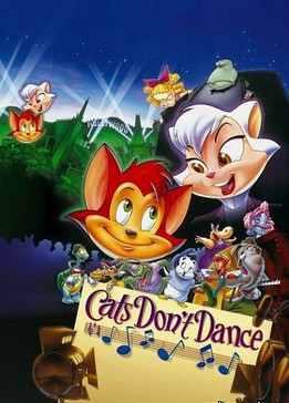 Коты не танцуют (1997)