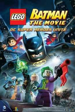 Лего. Фильм: Бэтмен (2017)