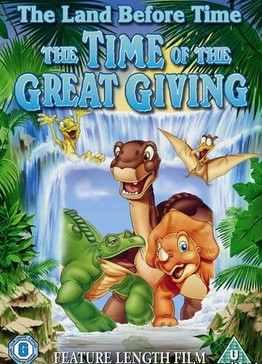Земля до начала времен 3 в поисках воды (1995)