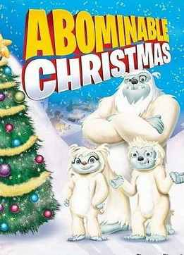 Рождественское приключение (2012)