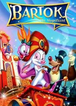 Барток великолепный (1999)