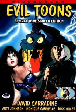 Злые мультики (1991)