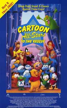 Герои мультфильмов приходят на помощь (1990)