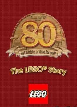 История лего (2012)