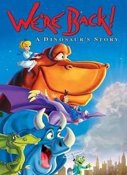 Мы вернулись история динозавра (1993)