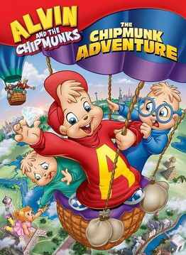 Приключения бурундучков (1987)