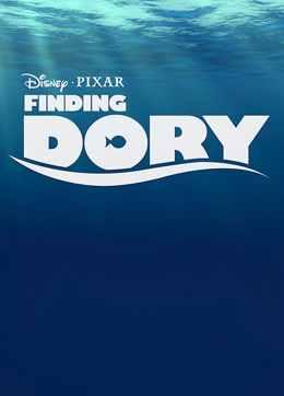 В поисках Дори (2016)