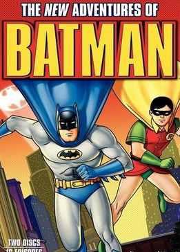 Приключения бэтмена и робина