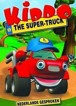 Киддо супергрузовичок (2003)