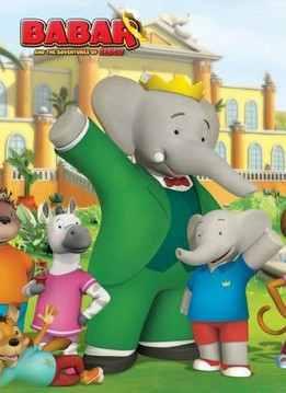 Бабар и приключения слонёнка баду