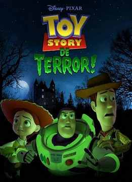 История игрушек: террор (2013)