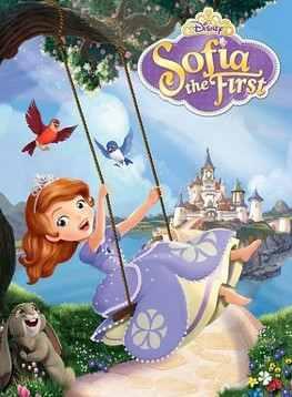 София прекрасная история принцессы (2012)