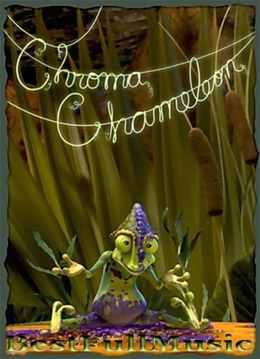 Хрома хамелеон (2008)