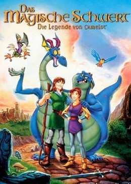 Волшебный меч спасение камелота (1998)