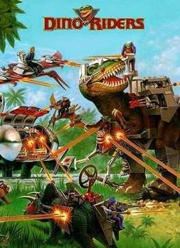 Погонщики динозавров смотреть онлайн