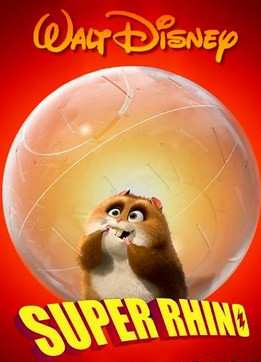 Супер рино (2009)