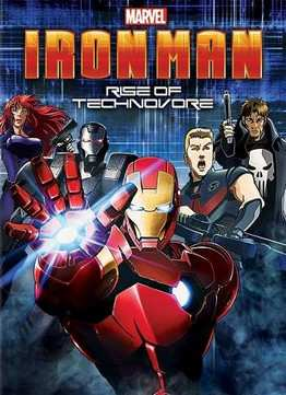 Железный человек восстание техновора (2013)