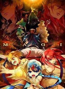 Маги лабиринт волшебства