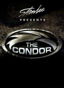 Кондор (2007)